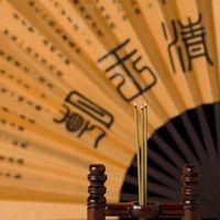 Hvordan til at hænge en orientalsk Fan